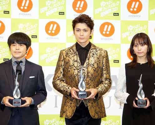 眞栄田郷敦が初受賞に感激!「ニューウェーブを起こせる役者を目指して精進していきたい」