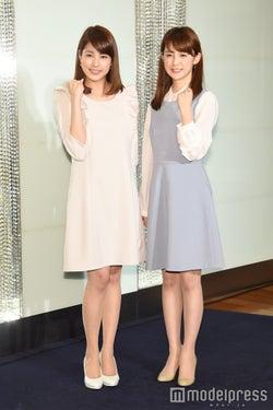 永島優美アナウンサー&宮司愛海アナウンサー(C)モデルプレス