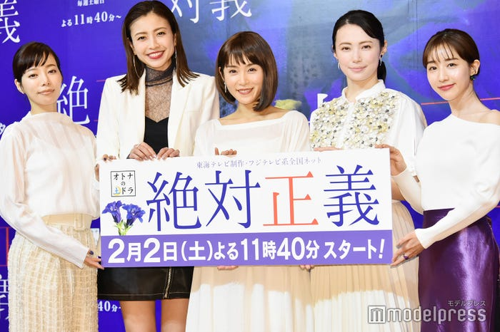 (左から)出演する桜井ユキ、片瀬那奈、山口紗弥加、美村里江、田中みな実 (C)モデルプレス