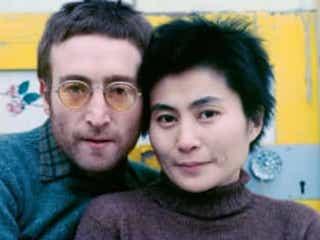 ジョン・レノン&ヨーコ・オノ「平和を我等に (GIVE PEACE A CHNACE)」の未発表の新ビデオが公開