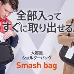 たくさん入るのに、荷物がすぐ見つかるバッグ!8個のポケットですっきり整頓でき、盗難・スキミング防止機能も