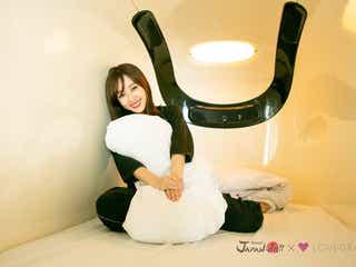 最新睡眠スポットへ 前田希美が最高の寝具・昼寝・寝落ちを体験<Kawaii JAPAN-da!!>