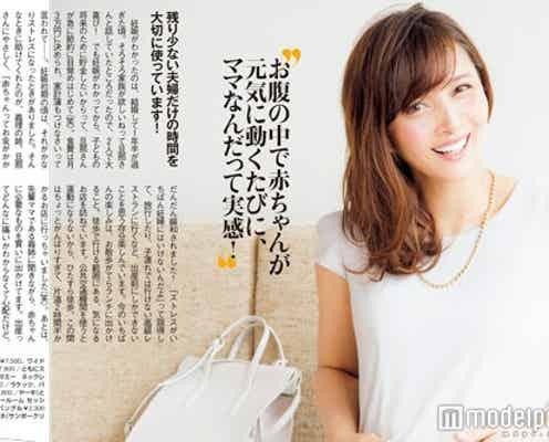 加藤夏希、妊娠初期のストレスとは「旦那さんが急に目覚めて…」