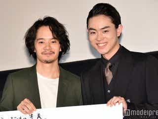 菅田将暉&池松壮亮が「一言も口をきかなくて…」監督の告白に釈明