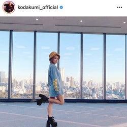 「足の筋肉が美しい」「このビジュアルが大好きすぎ」倖田來未の生足ショットが話題