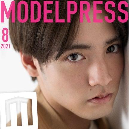 8月表紙は赤楚衛二 モデルプレス独自企画「今月のカバーモデル」
