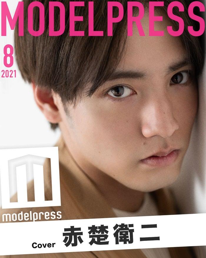 モデルプレスオリジナル企画「今月のカバーモデル」8月表紙 赤楚衛二/PHOTO:赤英路(C)モデルプレス