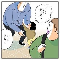 「男らしい…!」戸愚呂スタイル、意外と多いよね? #育児マンガ