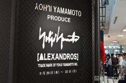 <YOHJI YAMAMOTO/ヨウジヤマモト>×[Alexandros] 」ポップアップショップ外観 (C)モデルプレス