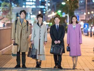 眞島秀和&中村アンの出演決定 大人のラブストーリー繰り広げる<スイッチ>