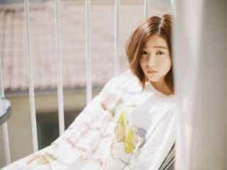杏沙子、ニューアルバムより「見る目ないなぁ」先行配信