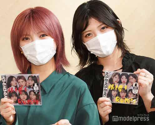 AKB48岡田奈々「また紅白出るぞ」センター曲「根も葉もRumor」での快進撃に意気込み