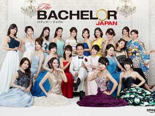 バチェラー2、女性参加者20人を発表 写真・年齢・職業が明らかに<男性1人vs女性20人の恋愛リアリティ番組>
