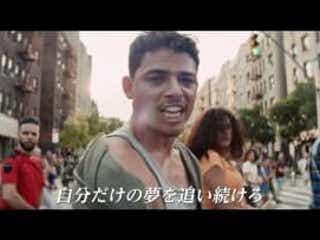 話題騒然のミュージカル映画『イン・ザ・ハイツ』7/30公開決定&US版ビジュアル解禁