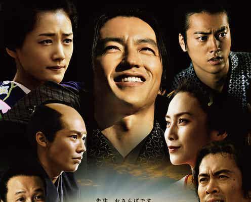 大沢たかお主演『JIN-仁-』特別編を3週連続で放送!「神は乗り越えられる試練しか与えない」
