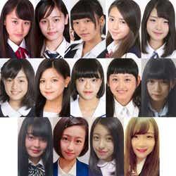 """""""日本一かわいい女子中学生""""を決める「JCミスコン」、全てのファイナリスト出揃う (提供写真)"""