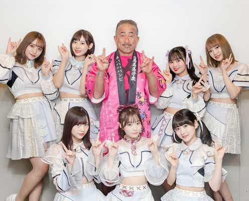 #ババババンビ、1年越しのデビューライブに角田信朗ゲスト出演「大成功できた」とメンバー感涙<コメント>