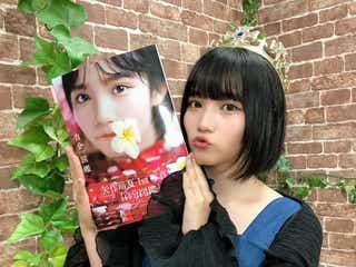 AKB48新センター矢作萌夏、初写真集は「健全だけどセクシーがいっぱい」