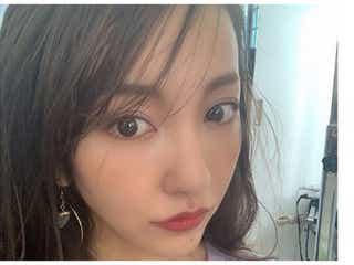 板野友美、メイクで雰囲気ガラリ「似合ってる」「大人っぽい」と反響
