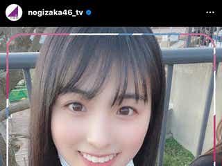 大園桃子、可愛すぎて記録更新 乃木坂46自撮りリレーが話題<乃木坂46時間TV>
