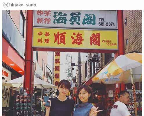 佐野ひなこ&宮田聡子、初対面で「癒される」「可愛すぎ」互いの魅力を絶賛