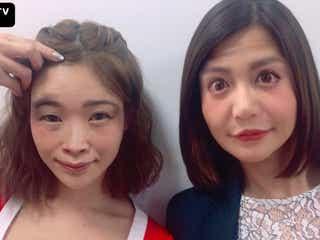 """明日花キララ&大久保佳代子の""""顔交換""""が話題"""