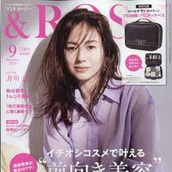 井川遥「&ROSY」2020年9月号(C)Fujisan Magazine Service Co., Ltd. All Rights Reserved.