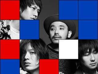 "NICO Touches the Walls ""終了""を発表 15年の活動に幕"