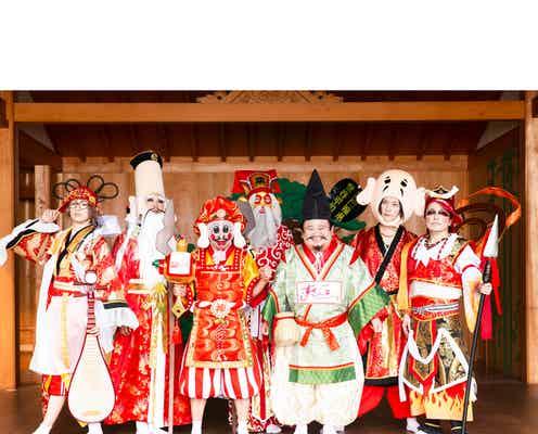 「仙台貨物」日比谷野音にて、すしざんまいとの開運キャンペーン実施を発表。