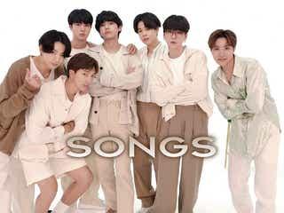 BTS「SONGS」2年ぶり出演決定