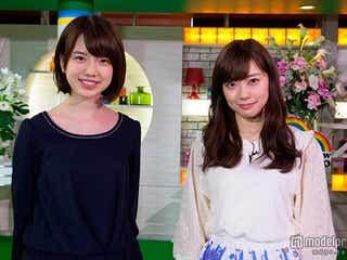 NMB48渡辺美優紀、仲良し弘中アナと共演「Mステの時より輝いてた」