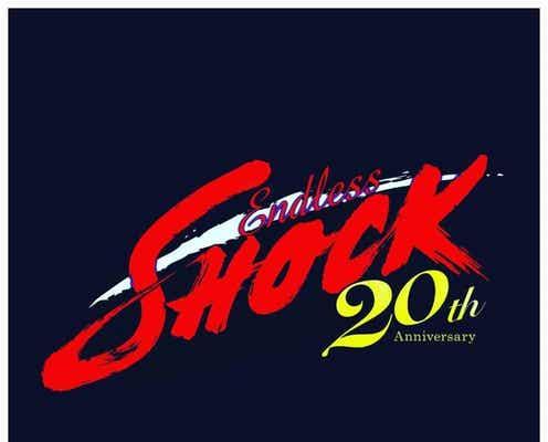 舞台「Endless SHOCK」全公演中止を発表 堂本光一がコメント