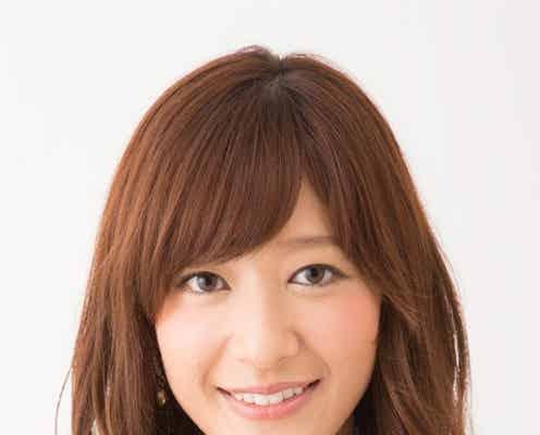 TBS吉田明世アナ「体が震えた」衝撃の恋愛体験にスタジオどよめき