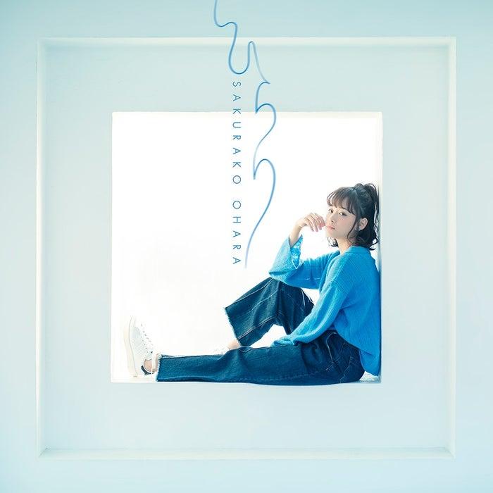 大原櫻子「ひらり」(3月8日発売)初回限定盤B/画像提供:JVCケンウッド・ビクターエンタテインメント
