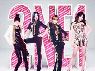 2NE1、BIGBANGに続き「しゃべくり007」初出演