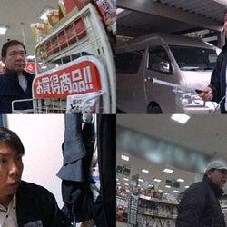 被害総額3千万円以上、元ホストの詐欺師を追跡『THE犯罪特捜ファイル』