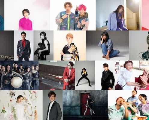 「音楽の日2021」第3弾出演アーティスト&特別企画発表 SixTONES京本大我がAIと初タッグ
