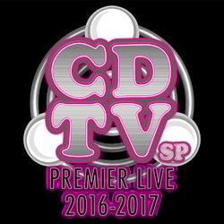 三代目JSB・星野源・Perfumeら、年越し「CDTV」出演者第2弾発表
