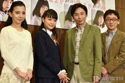 霧矢大夢、深川麻衣、岡田達也、成井豊(C)モデルプレス