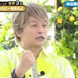 香取慎吾、草なぎ剛のNHK大河ドラマ出演決定に「やったね!」 ガッツポーズで喜び