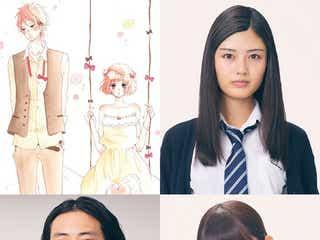 """ジャニーズJr.""""Mr.KING""""平野紫耀主演映画「honey」追加キャスト発表<コメント到着>"""