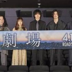 4月17日公開映画『劇場』の完成記念イベントに主演の山﨑賢人や松岡茉優、原作者の又吉直樹らが登壇
