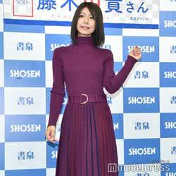 藤木由貴 (C)モデルプレス