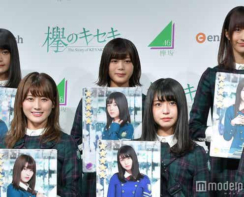 欅坂46、初フロント抜擢で心境は?石森虹花、尾関梨香、土生瑞穂「戦わないといけない場面が増えた」