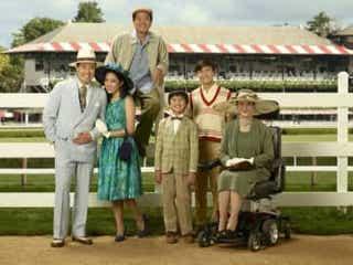 「フアン家のアメリカ開拓記」シーズン6で終了