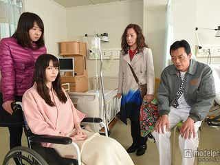 香里奈、緊急入院…そして家族の秘密とは<「結婚式の前日に」第6話あらすじ>