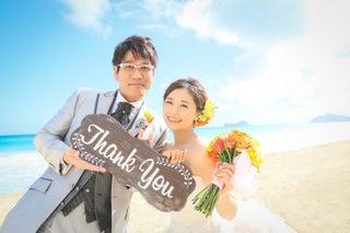 古坂大魔王、妻・安枝瞳とハワイで挙式 第1子妊娠も発表