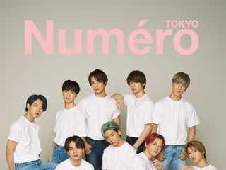 JO1、自分にキャッチコピーを付けるなら?「Numero TOKYO」でインターナショナル・モード誌初表紙