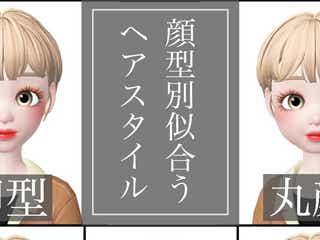 【顔型別】似合わせショートヘア特集 今よりもっと魅力的に!