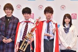 (左から)藤田富、本田響矢、那須泰斗、永井理子